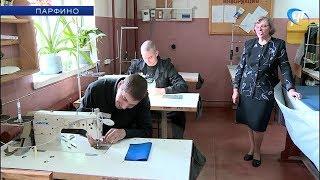 Заключенные парфинской колонии сдали экзамен по швейному мастерству