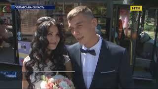 Молодята приїхали на шлюбну церемонію тролейбусом