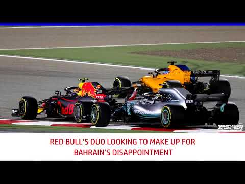 #F1Hype | What To Watch For In China