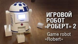 """Game robot """"Robert"""""""