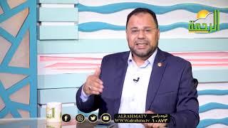 المداومة على الطاعات برنامج فى رحاب الأزهر القارئ إياد عونى  مع الشيخ محمود الأبيدى