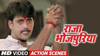 RAJA BHOJPURIYA - ACTION SCENE