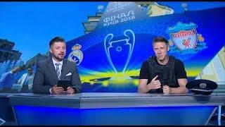Реал Мадрид - Ливерпуль! Маски шоу! Роналду - українські копи здивували! Дизель