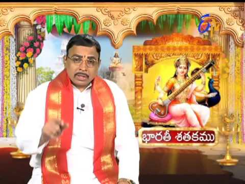 Aradhana--1st-April-2016-ఆరాధన-–-Full-Episode