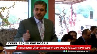 Ahmet Demir, Güneysınır için yeniden aday adayı oldu