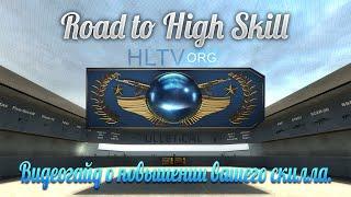 Как стать лучшим в CS:GO? - Видеогайд по повышению вашего скилла.