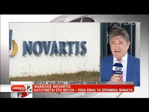 Στη Βουλή η υπόθεση Novartis | 16/09/2019 | ΕΡΤ