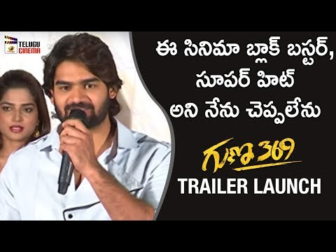 Kartikeya Excellent Speech | Guna 369 Trailer Launch | Anagha | Chaitan Bharadwaj | Telugu Cinema