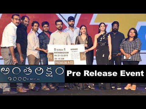 Antariksham 9000 KMPH Movie Pre Release Event