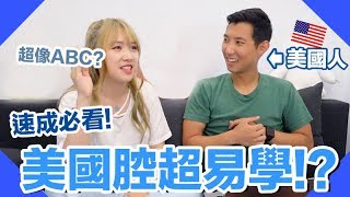 Imitating how Pierre speaks Chinese XD Quick tutorial on speaking with American accent(?) Mira