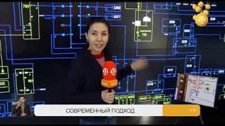 АО «Алатау Жарық Компаниясы» провела масштабную реконструкцию всех районных диспетчерских пунктов
