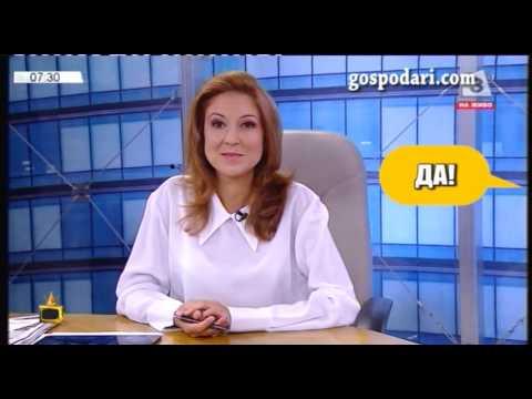 Най-веселият сутрешен блок по българските телевизии