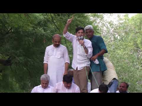AAP Leader Raghav Chadha Addresses Protest March To the PMO
