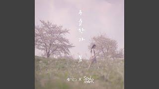 1NB - A Gloomy Spring (Instr.)
