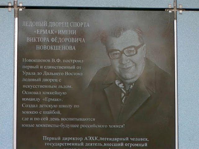 Зимнему Дворцу присвоено имя Виктора Новокшенова