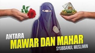 """"""" New """" ANTARA MAWAR DAN MAHAR Voc. Hafidzul Ahkam Syubbanul Muslimin"""