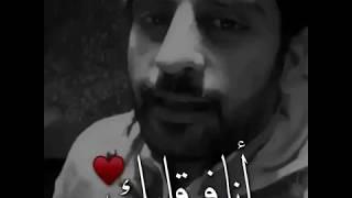 اغاني حصرية سعد_علوش   ♥️ انا فـ قلبك وباقي الناس في عيونك تحميل MP3