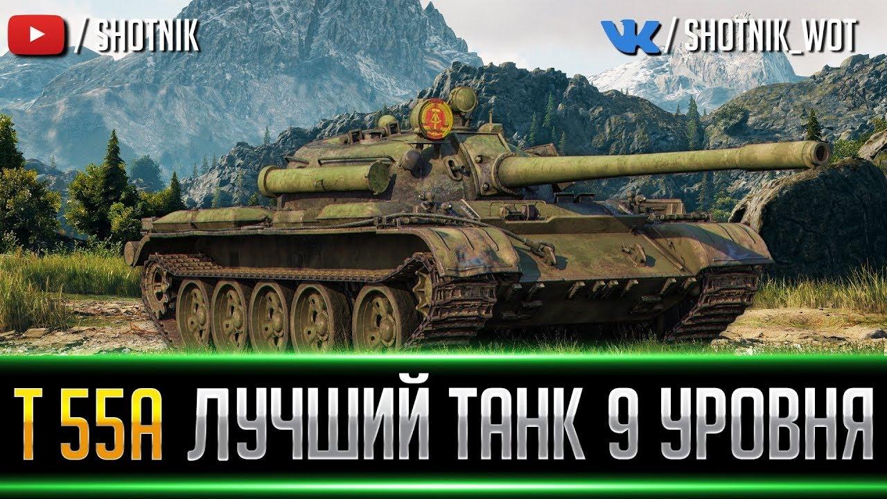EBR 105 - АДОВЫЙ НАГИБ !