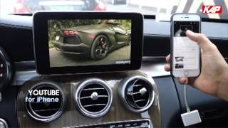 Mercedes-Benz W205 Mirroring Iphone6 with Moving Parking Line