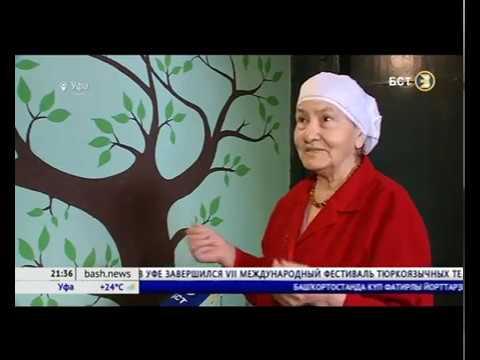 В 2019 году в Башкортостане будет отремонтировано 4 тысячи подъездов