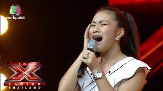เพลง เคยรักฉันบ้างไหม | 4 Chair Challenge| The X Factor Thailand