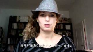 Message from Monika Kruse to Japan