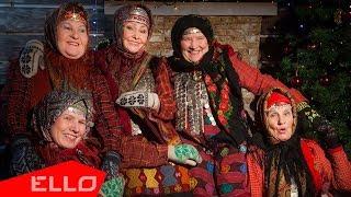 Бурановские бабушки - Football-2018 (OLE-OLA)