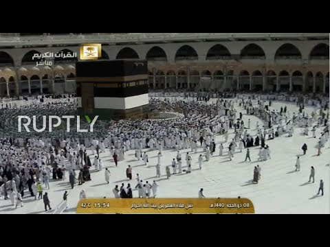 , title : 'LIVE: Millions of Muslims gather in Mecca for start of Hajj pilgrimage'