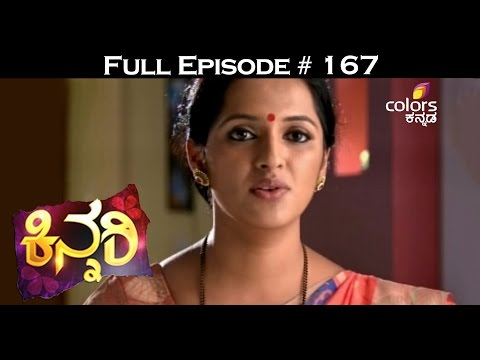 Kinnari--13th-May-2016--ಕಿನ್ನರಿ--Full-Episode