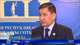 Астанада жаңа ақпараттық-талдамалық жүйе таныстырылды