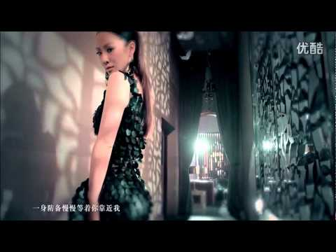 Miss Cat Chinese Singer Music Video