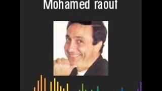 تحميل و مشاهدة المطرب محمد رؤوف .........الحدود MP3