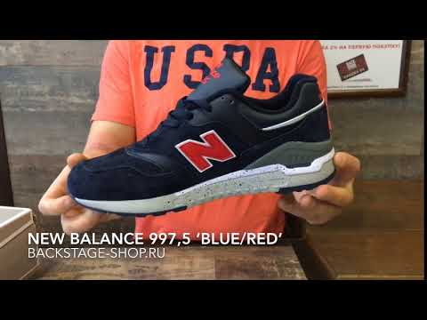 New Balance 997,5 Blue Red