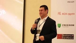 Выступление Игоря Мариовича Островского на конференции «Круглый стол директоров-15». Часть 1