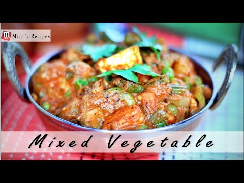 Mixed Vegetables Recipe in Hindi-Indian Vegetarian Recipes-Mix Vegetables – Recipes in Hindi – Ep-76
