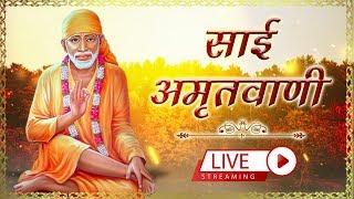 LIVE:  Sai Amritwani by Anuradha Paudwal    साई अमृतवाणी - नॉन स्टॉप साई भजन