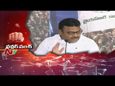 YCP Leader Ambati Rambabu Slams CM Chandrababu Over Dharma Poratam Deeksha || Power Punch