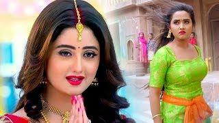 2020 नई रिलीज भोजपुरी फिल्म #RashmiDesai || New Action Movie Bhojpuri Movie || PV
