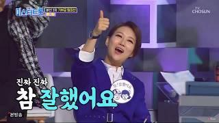 미스터트롯 기부금미션 뽕다발 임영웅,류지광,강태관,황윤성 메들리