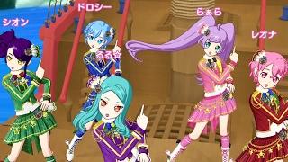 Sion Todo  - (Pripara) - Pripara(プリパラ) Game Play - とんでも Summer adventure (Ruru+Sion, Reona, Dorothy, Laala)