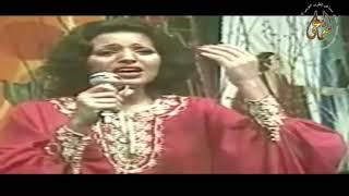 اغاني طرب MP3 نعيمة سميح - أطلال الحب - أرشيف الاذاعة والتلفزة المغربية تحميل MP3
