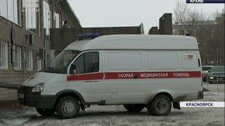 Врачи красноярской краевой больницы поедут на Универсиаду в Алматы (Новости 20.01.17)