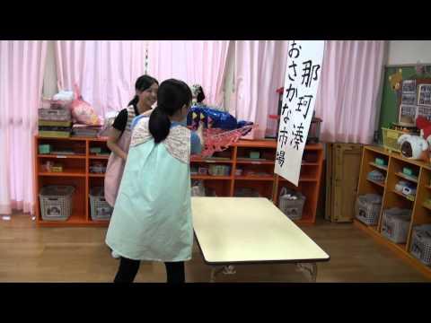 笠間 友部 ともべ幼稚園 子育て情報「運動会シリーズ 年少 親子競技」