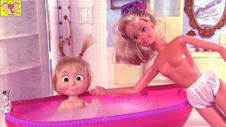 Маша купается в пене и в игрушках  Мама Барби, Маша и Медведь