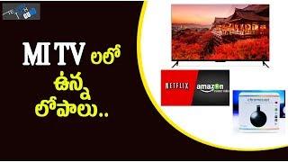 Xiaomi mi Tv Problems | Xiaomi mi Tv 4, Xiaomi mi Tv 4a, Xiaomi mi Tv 4s | Telugu Tech Guru