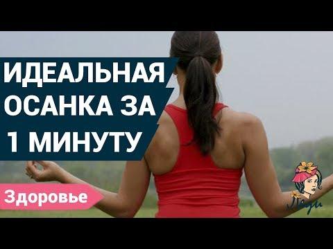 Упражнения при сколиозе шейный отдел