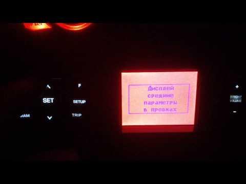 Термостат чери амулет 2007