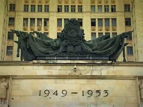 Главное здание МГУ: 3 из 50 чудес Москвы