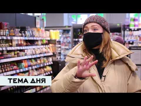 Тема дня 17.02.2021 / Новый магазин «ВкусВилл»
