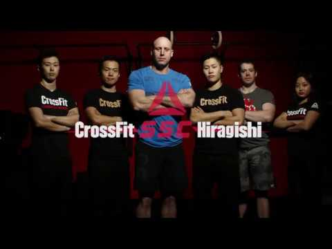 Embed Cross Fit Ssc Hiragishi Opening Throwdown